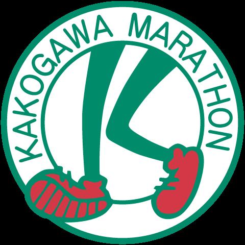 加古川マラソン大会 2020